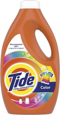 Гель для стирки Tide Color средство для стирки tide color 2 47л 81685430 гель для стирки