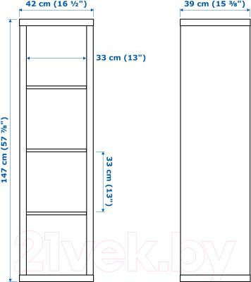 Стеллаж Ikea Каллакс 903.795.73