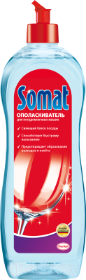 Ополаскиватель для посудомоечных машин Somat Ополаскиватель (750мл)