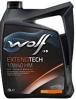 Моторное масло WOLF ExtendTech 10W40 HM / 15127/5 (5л) -