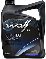 Моторное масло WOLF VitalTech 10W60 M / 16128/5 (5л) -