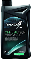Моторное масло WOLF OfficialTech 5W20 MS-FE / 65612/1 (1л) -