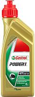 Моторное масло Castrol Power 1 4T 10W40 / 15688B (1л) -