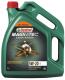 Моторное масло Castrol Magnatec Stop-Start E 5W20 / 156CAF (5л) -