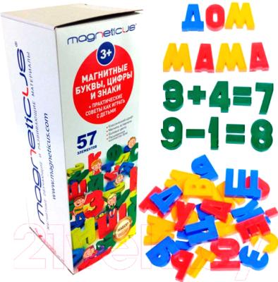 Развивающая игрушка Magneticus Буквы. Цифры. Знаки / OBU-003