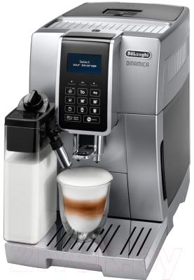 Кофемашина DeLonghi Dinamica ECAM350.75.S