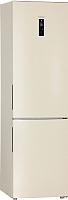 Холодильник с морозильником Haier C2F637CCG -