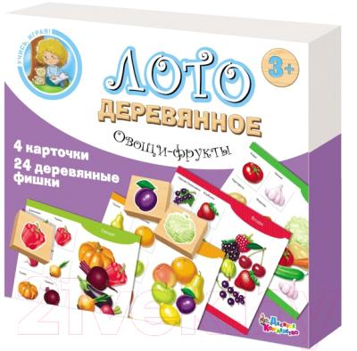 Развивающая игра Десятое королевство Лото. Овощи и фрукты / 01996 развивающая игра домино пазлы читазлы фрукты овощи и ягоды 4