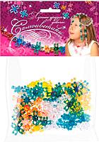 Набор для создания украшений Биплант Самоцветики №3 / BP-11014 -