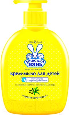 Крем-мыло детское, 2 шт. Ушастый нянь Детское с оливковым маслом и экстрактом Алоэ Вера