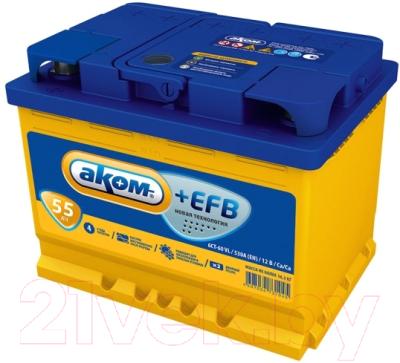 Автомобильный аккумулятор AKOM 6СТ-55 Евро+EFB