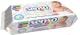 Влажные салфетки детские Senso Baby С клапаном (120шт) -