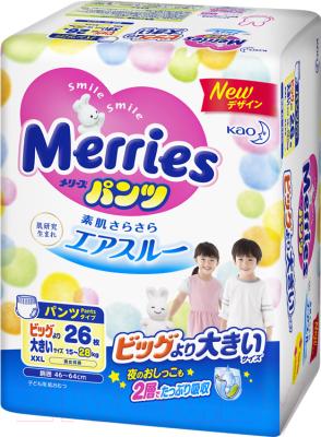 Подгузники-трусики детские Merries XXL