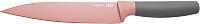 Нож BergHOFF Leo 3950110 (розовый) -