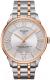 Часы наручные мужские Tissot T099.407.22.038.01 -