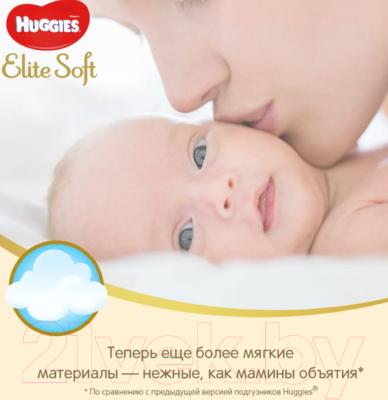 Подгузники детские Huggies Elite Soft 5 Mega (56шт)