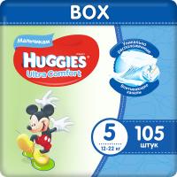 Подгузники детские Huggies Ultra Comfort 5 Disney Boy (105шт) -