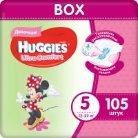 Подгузники детские Huggies Ultra Comfort 5 Disney Girl (105шт) -