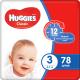 Подгузники детские Huggies Classic 3 Mega (78шт) -