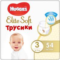 Подгузники-трусики детские Huggies Elite Soft 3 Mega (54шт) -
