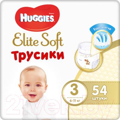Подгузники-трусики детские Huggies Elite Soft 3 Mega (54шт)