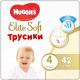 Подгузники-трусики детские Huggies Elite Soft 4 Mega (42шт) -