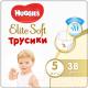 Подгузники-трусики детские Huggies Elite Soft 5 Mega (38шт) -