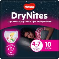 Подгузники-трусики детские Huggies DryNites 4-7 лет для девочек (10шт) -
