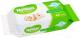 Влажные салфетки Huggies Ultra Comfort с Алоэ Вера и витамином Е (64шт) -