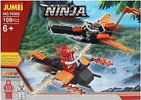 Конструктор Jumei Ниндзя N-400 -
