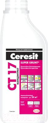 Грунтовка Ceresit CT 17 Supergrunt