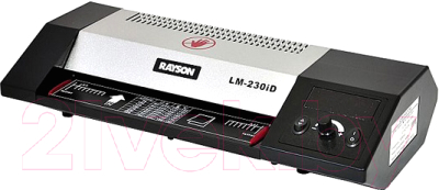 Ламинатор Rayson LM-230iD