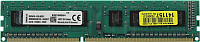 Оперативная память DDR3 Kingston KVR13N9S8/4 -