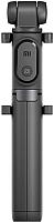 Монопод для селфи Xiaomi Mi Selfie Stick Tripod FBA4070US / XMZPG01YM (черный) -