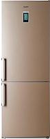 Холодильник с морозильником ATLANT ХМ 4524-090 ND (звездная пыль) -