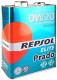 Моторное масло Repsol Elite Prado 0W20 / RP020PRA (4л) -