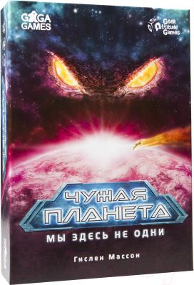 Настольная игра GaGa Чужая Планета