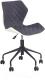 Кресло офисное Halmar Matrix (белый/серый) -