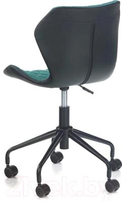 Кресло офисное Halmar Matrix (черный/бирюзовый)