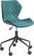 Кресло офисное Halmar Matrix (черный/бирюзовый) -