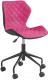 Кресло офисное Halmar Matrix (черный/розовый) -