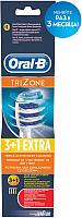 Насадки для зубной щетки Braun Oral-B TriZone EB30 / 80246988 (4шт) -