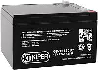 Батарея для ИБП Kiper GP-12120 (12V/12Ah) -