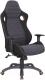 Кресло геймерское Signal Q-229 (черный/серый) -