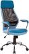 Кресло офисное Signal Q-336 (синий/черный) -