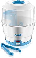 Стерилизатор для бутылочек Reer VapoMat 9036020 (серый/голубой) -