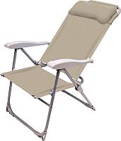 Кресло складное Ника К2 (песочный) -