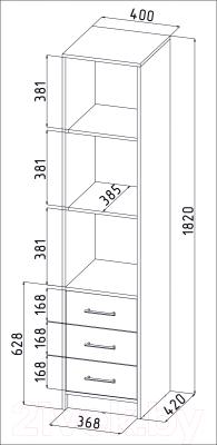 Стеллаж Интерлиния СК-023 без витрины (дуб венге/дуб молочный)