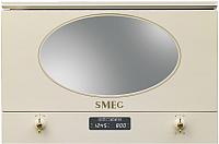 Микроволновая печь Smeg MP822PO -