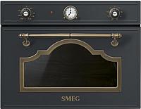 Микроволновая печь Smeg SF4750MAO -